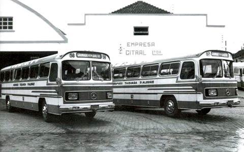 Baile de carnaval 1988 1 - 4 5